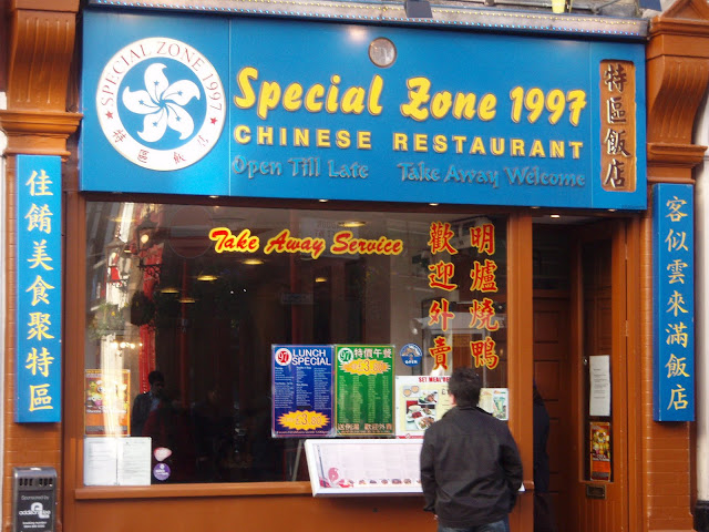 Special+Zone+1997+review+London+Chow