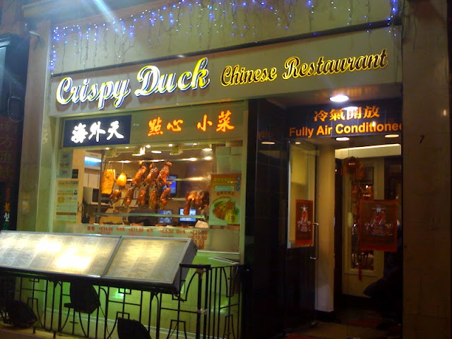 Crispy+Duck+review+hai+wai+tian+London+Chow