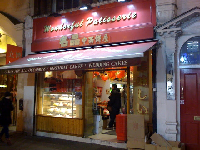 Wonderful+Patisserie+Chinese+New+Year+cakes+and+biscuits+in+London