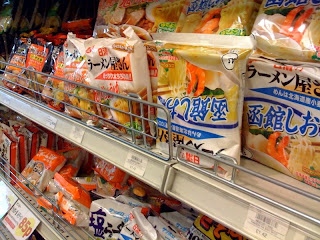London-Japan-Centre-instant-noodles