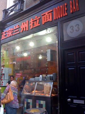 Zhen+Zhong+Lan+Zhou+La+Mian+Noodle+Bar+Leicester+Square+Niu+Nang+La+Mian