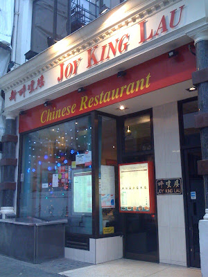 Joy+King+Lau+dimsum+review+Cheap+dimsum+in+London+Chinatown+Leicester+Square+London+Chow