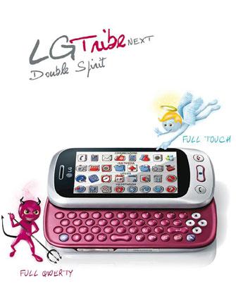 ultimo nato nella famiglia degli LG Friendly Phones, ideale per