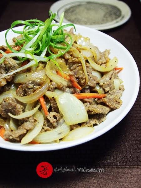 Easy Chinese Food Recipe - Original Taiwanese: Black ...