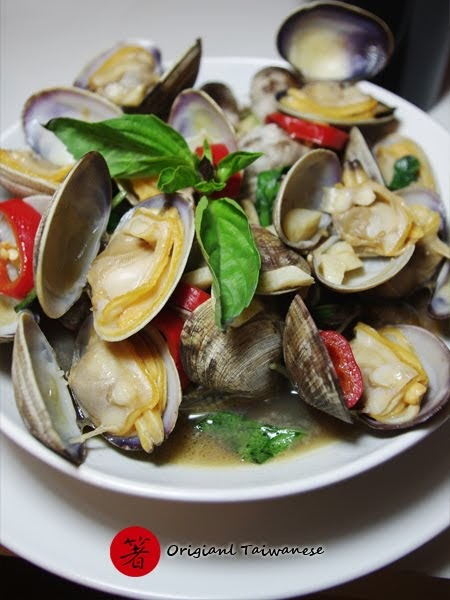 Easy chinese food recipe original taiwanese spicy clams for 8 chinese cuisine