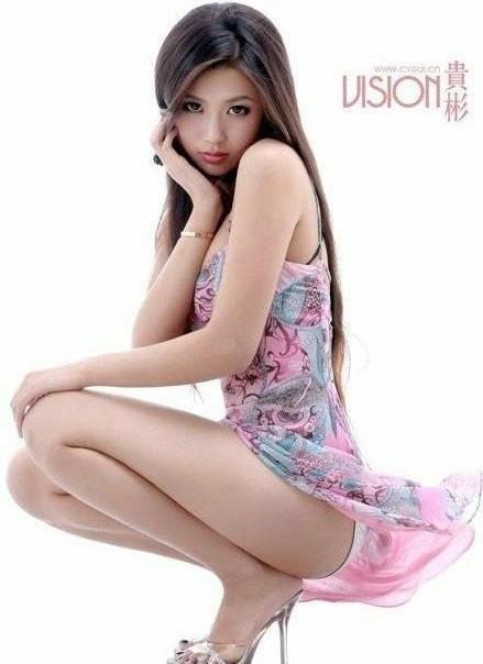 Asian Beauty Center Long Sexy Legs