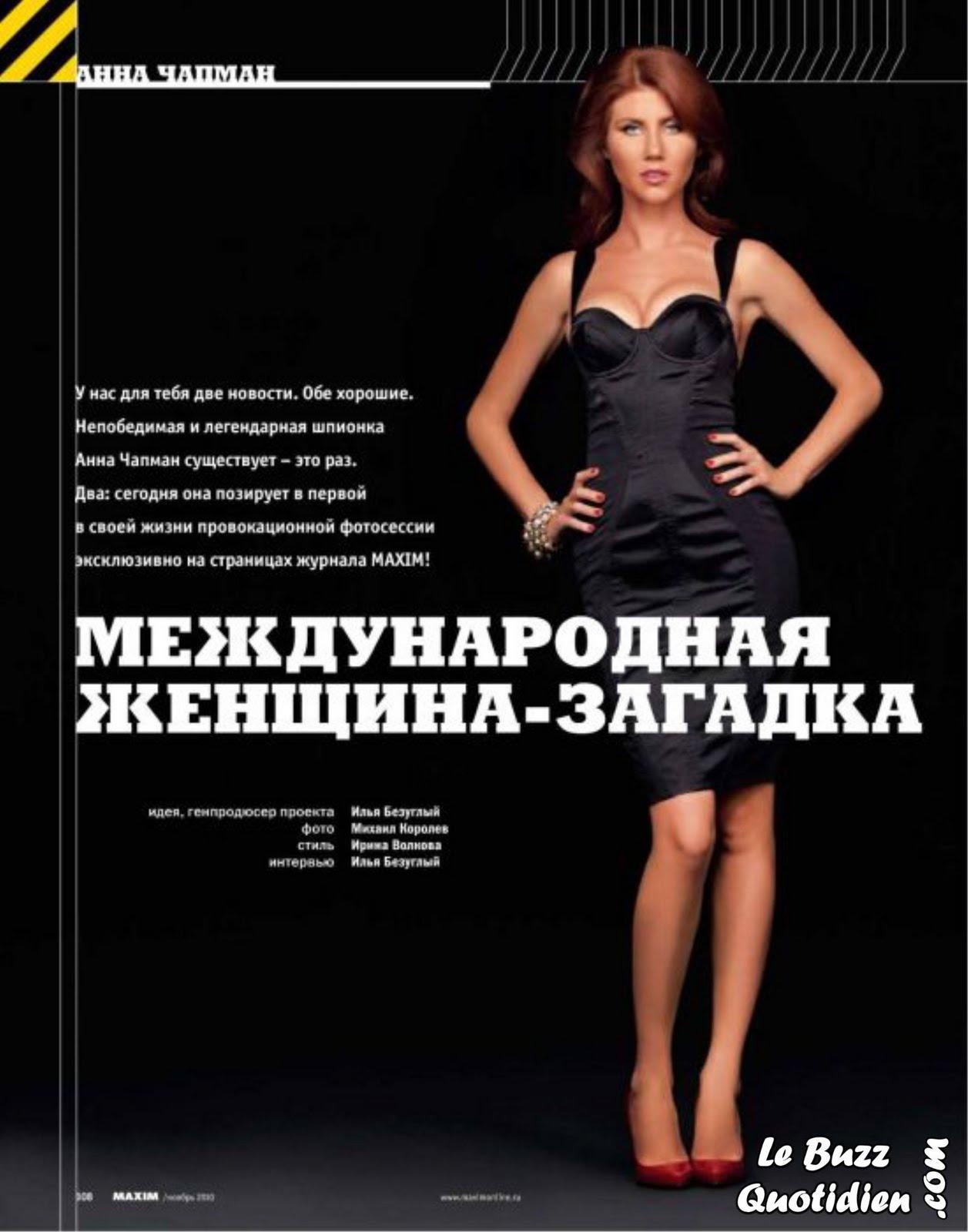 Anna Chapman Maxim