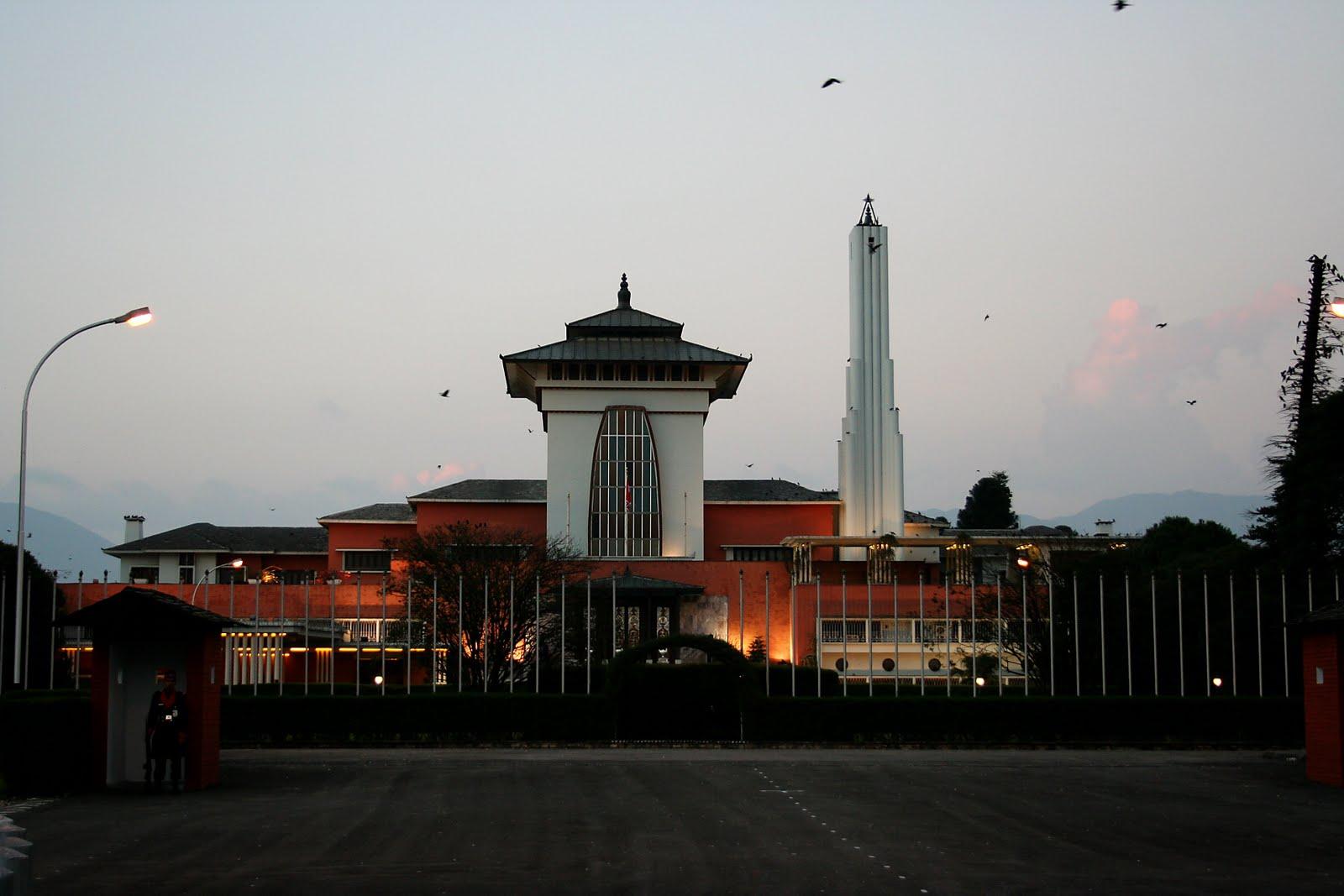 Kathmandu Valley (काठमांडौ)