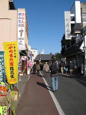 narita street scene