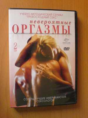 muzha-vo-vse-diri-porno