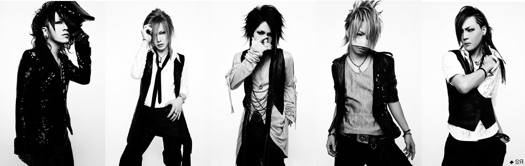 ♫♪The GazettE Fan Club! (SIXTH GUN☠)♫♪ banner