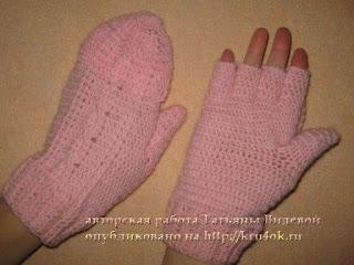 перчатки варежки крючком
