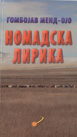 published in Macedonia