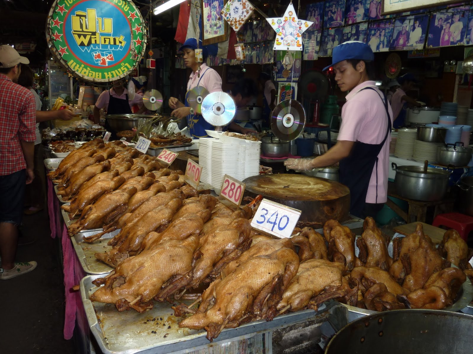 Nakhon Pathom Thailand  city images : kbguy: Nakhon Pathom Cheap And Good Food in Thailand