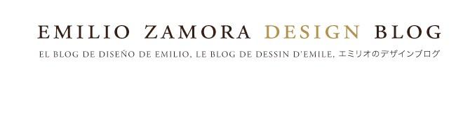 Emilio's Design Blog