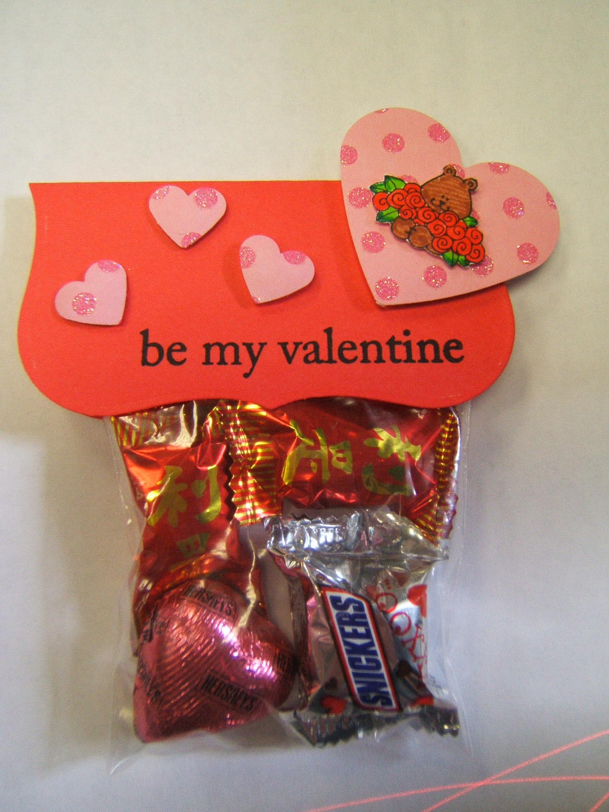 [V-DAY+FAVORS+]