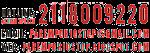 ΚΑΤΑΓΓΕΛΙΕΣ-ΕΝΗΜΕΡΩΣΗ ΓΙΑ ΤΟ ΠΑΡΕΜΠΟΡΙΟ