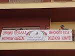 Σκοπιανό φεστιβάλ προπαγάνδας μέσα στην Ελλάδα!