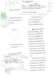 Μήνυση του σημαιοφόρου Α. Τσακάλη κατά του ΣΥΣΜΕΔ