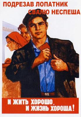 Советские плакаты #2 (59 штук).  Интересное.