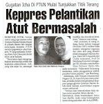Ijazah Palsu dalam Pilkada Banten 2006