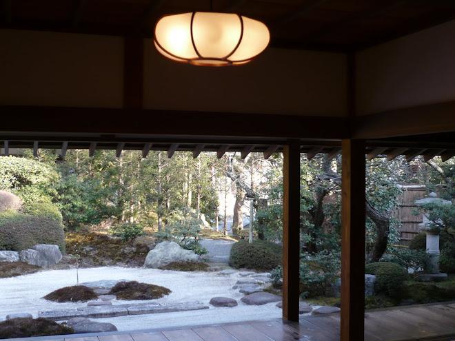 zen garden kamakura