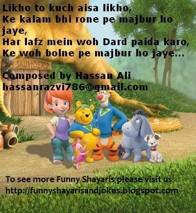 funny shayari. Posted by Funny Shayaris and