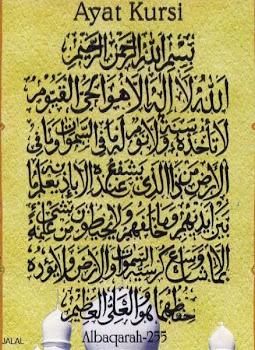 AYAT AL-QURSI