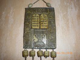 """les dix commandements """"assra kelmet"""""""