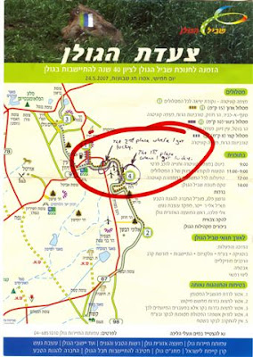 The Golan Trail Map