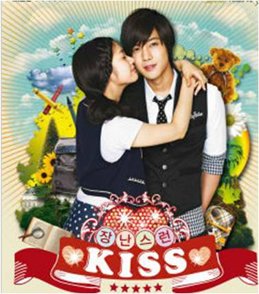 Playful Kiss - Korean Drama