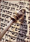 هل جاء اسم محمد (نبي الاسلام) في سفر نشيد الانشاد 5: 16