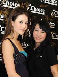 Wincci Soo & I