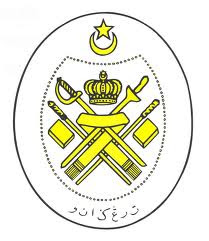 Lambang Negeri Terengganu