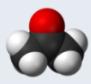 Logo-Acetone Iso