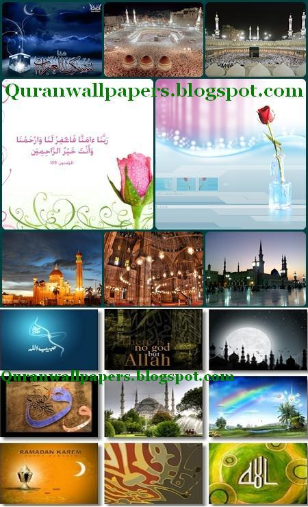 wallpaper islamic free. 104 Islamic Wallpapers