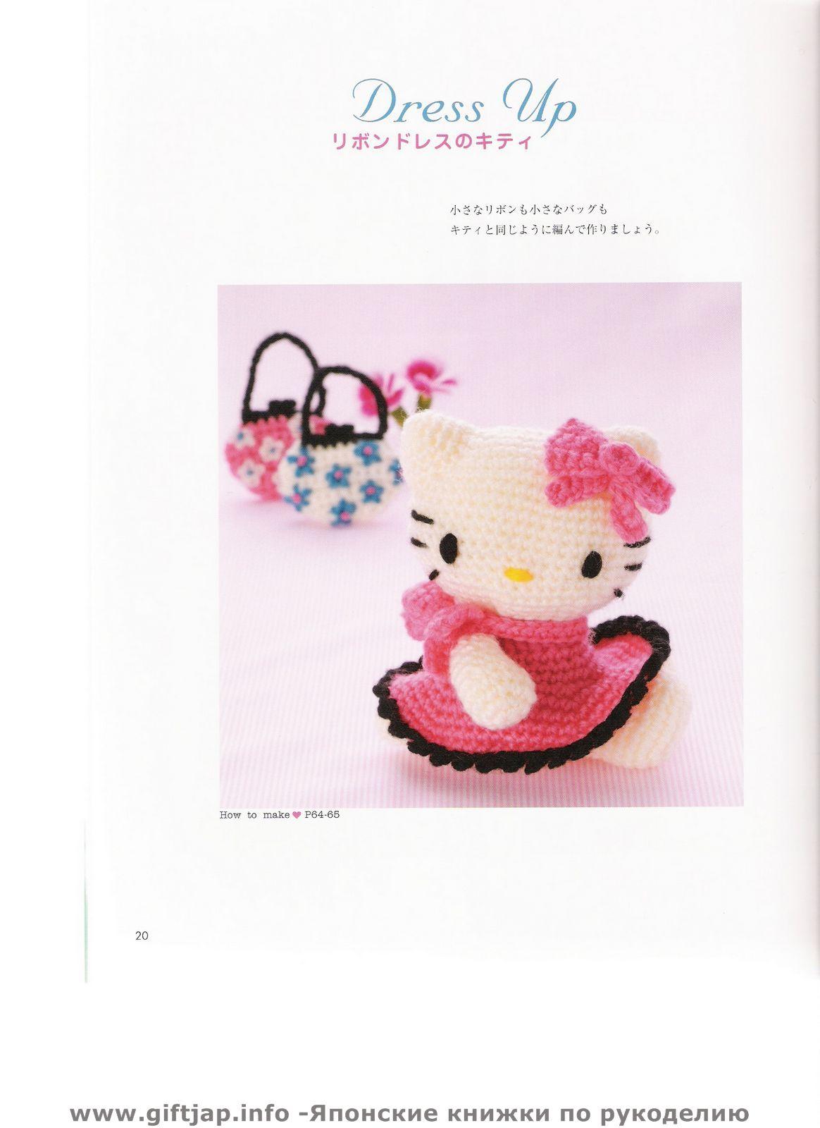 Hello Kitty En Amigurumi : Blog de Goanna: Patron Hello Kitty con vestidito en Amigurumi