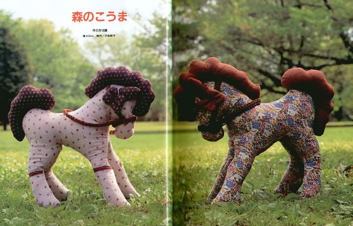 Игрушки для лошадей своими руками 1