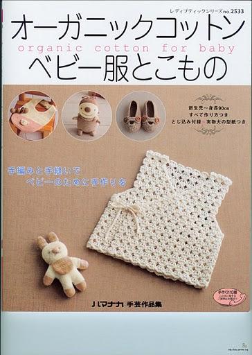 Revista de crochet para descargar gratis
