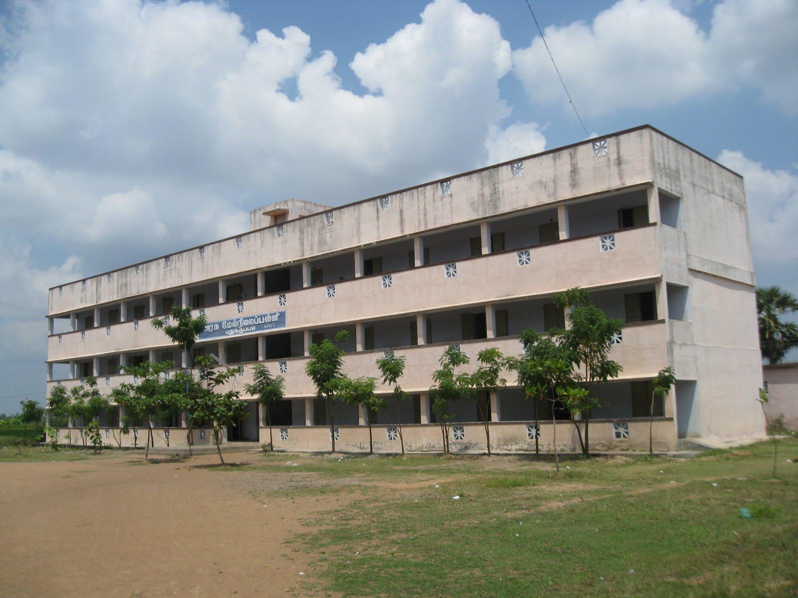 schools_education_chakwal_pakistan