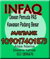 Infaq Anda Diperlukan.... Mari menyumbang