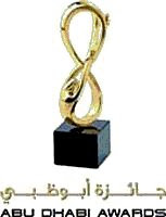 ABU DHABI AWARDS - Goodness Knows No Limit