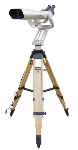 Binoculares para astronomia - uso y eleccion