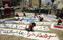 لبنان...والعوده