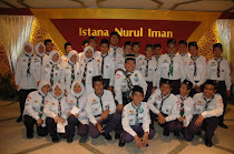 SEA SCOUT 1005