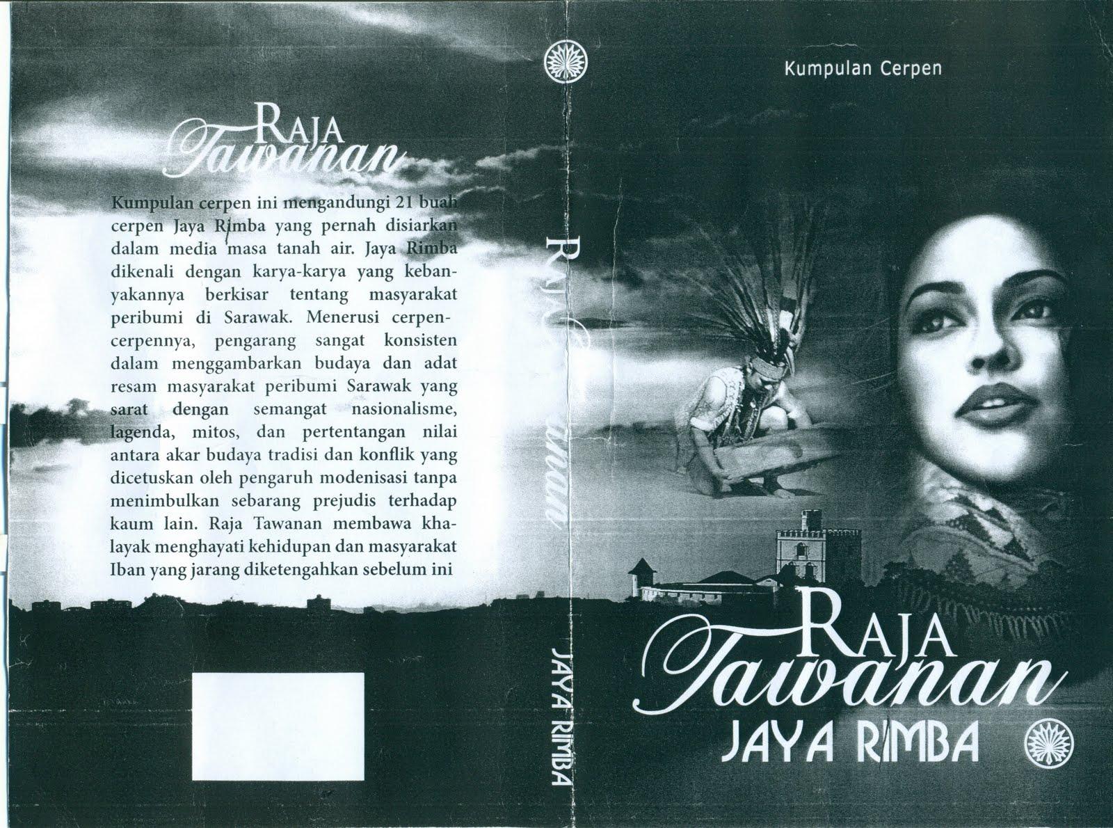 Namitha Pundai Mulai Song Lyrics Pic #13