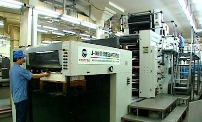 J-98 Bank Note Printing Machine