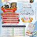 """جمعية """"زمزم"""" تطلق مسابقة رمضانية للأطفال بهدف تثقيفهم صحياً"""