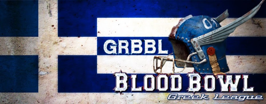 Greek Blood Bowl League