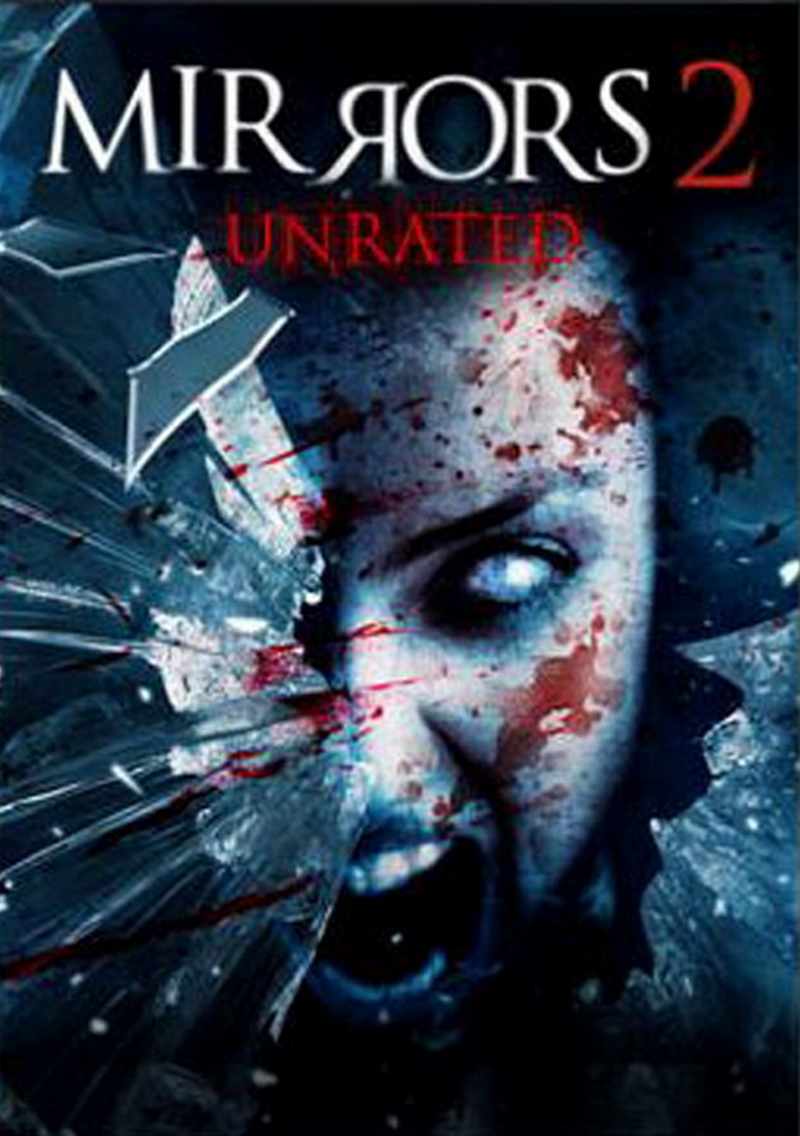 cinema freaks review mirrors 2008